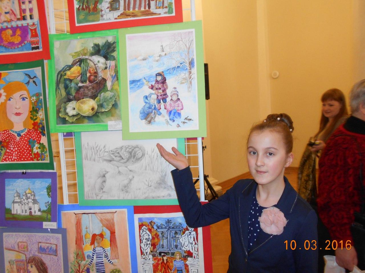 Конкурсы рисунков для школьников на 2017 2017